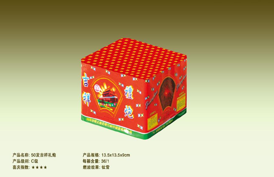 My18-070 梨园欢歌