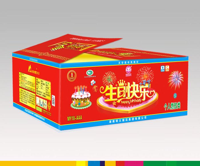 生日快乐字幕组合烟花