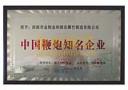 中国鞭炮知名企业